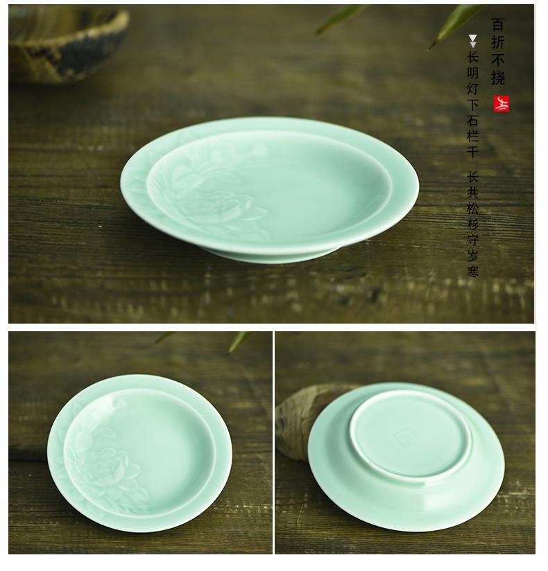 生一 龙泉青瓷茶花粉青6寸家用餐盘陶瓷餐具高档家居用品多少钱