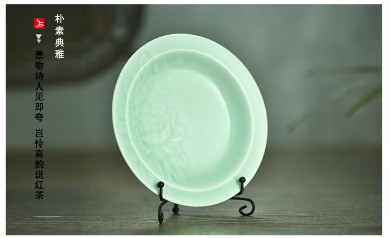 生一 龙泉青瓷茶花粉青6寸家用餐盘陶瓷餐具高档家居用品好吗