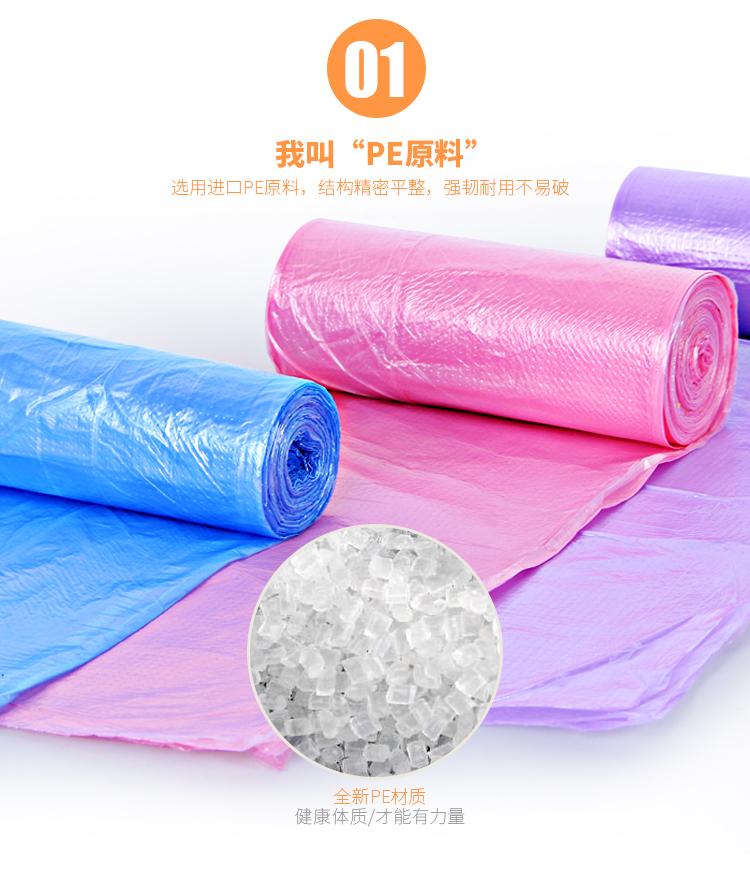 百家好世 150只装 彩色塑料环保点断式加厚大号垃圾袋家用塑料袋40cm*50cm*30只装*五卷 BJ9082好吗