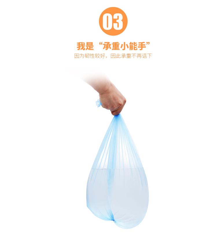 百家好世 150只装 彩色塑料环保点断式加厚大号垃圾袋家用塑料袋40cm*50cm*30只装*五卷 BJ9082多少钱
