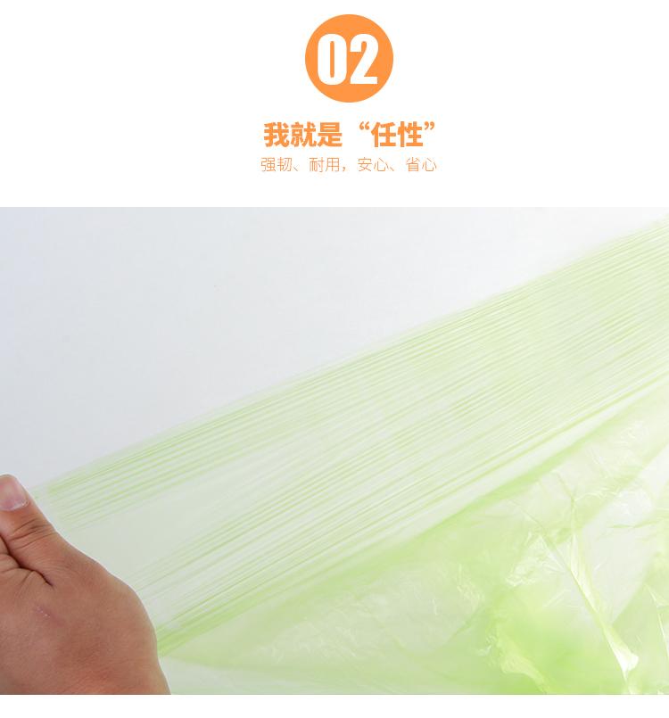 百家好世 150只装 彩色塑料环保点断式加厚大号垃圾袋家用塑料袋40cm*50cm*30只装*五卷 BJ9082新品