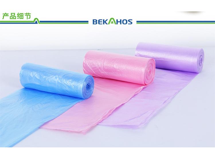 百家好世 150只装 彩色塑料环保点断式加厚大号垃圾袋家用塑料袋40cm*50cm*30只装*五卷 BJ9082购买心得