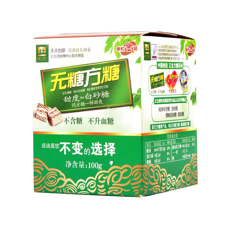 正北 无糖方糖 200g/盒