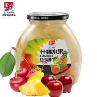 紫山 什锦水果罐头 485克/瓶 方便休闲零食夏日常备