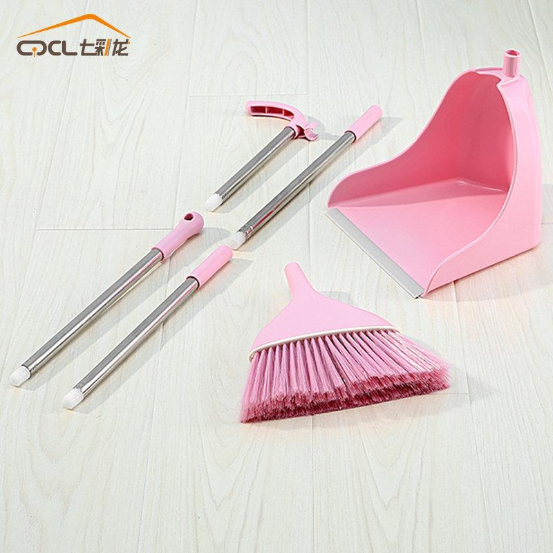 七彩龙不锈钢杆扫把簸箕组合套装 室内扫把畚箕畚斗 扫帚扫把扫灰尘