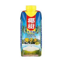 椰树 100%椰子水 330ml/盒