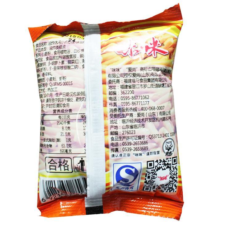 爱尚 咪咪虾味 18g