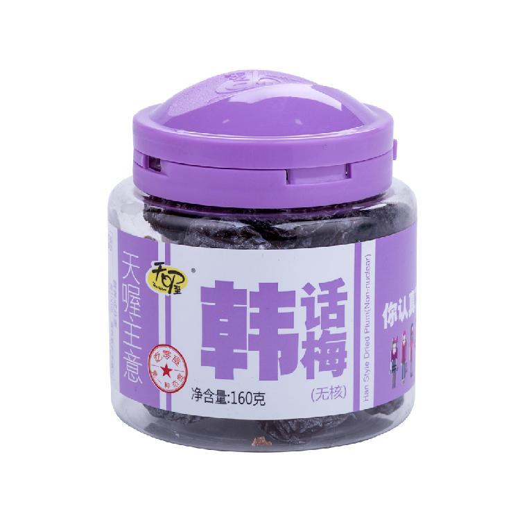天喔 韩话梅(无核)160g/罐