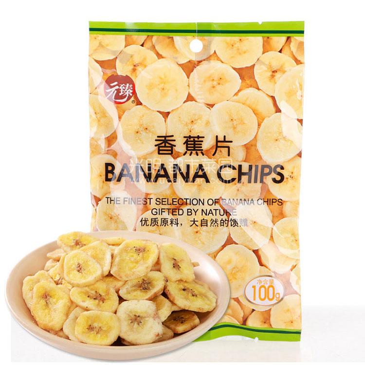 元臻 香蕉片 100g
