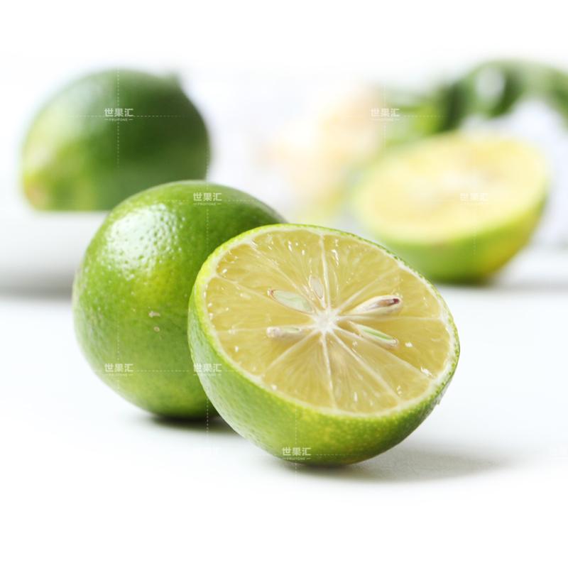 海南青柠檬金桔柠檬