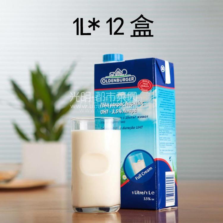 欧德堡 超高温灭菌全脂纯牛奶(1L/盒)*12