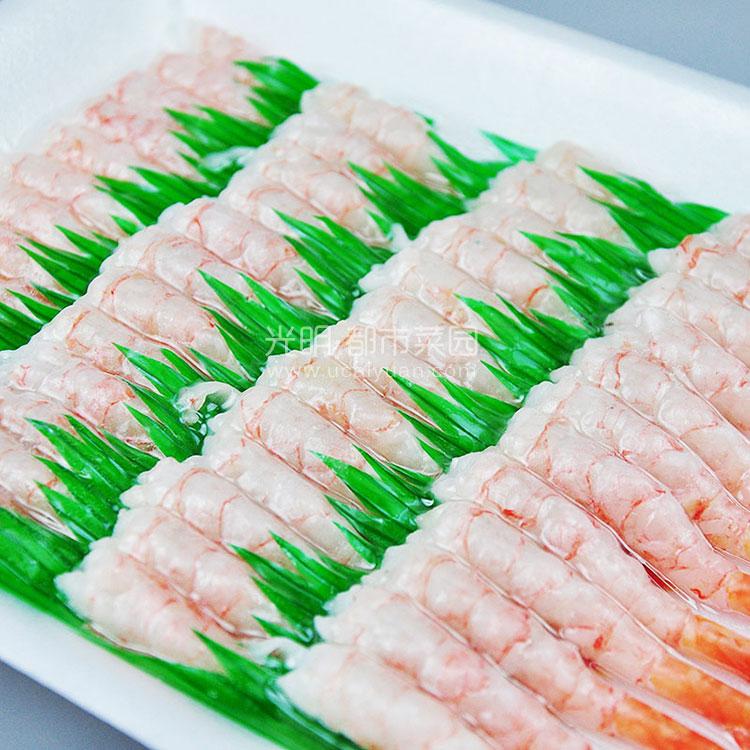 雅食佳 寿司北极甜虾(50尾)