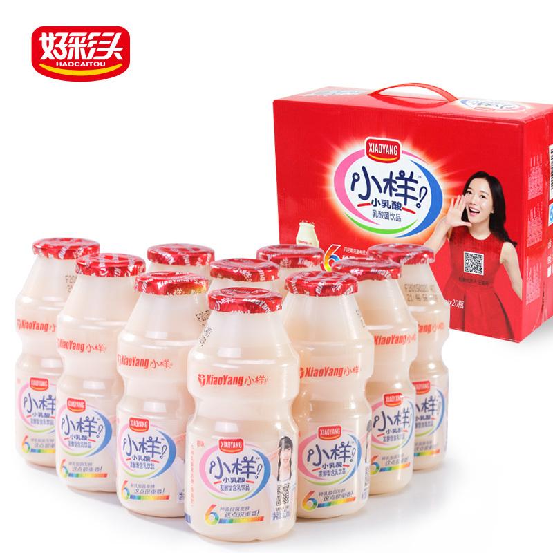 好彩头 小样小乳酸100ml*20瓶 常温酸奶儿童牛奶 小样乳酸菌饮料