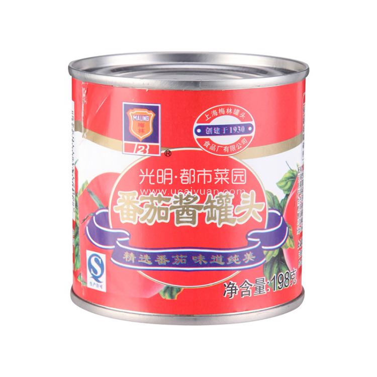 梅林 番茄酱198g