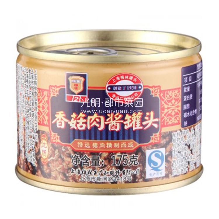 梅林 香菇肉酱175g