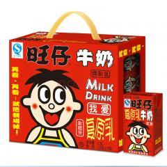 旺仔牛奶 125ml*20包 礼盒 早餐儿童奶 原味 纸盒独立小包装