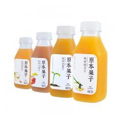 原本果子 纯鲜榨果汁饮品 新鲜饮料 果蔬汁 非浓缩 NFC橙汁黄桃芒果山楂4口味混搭300ml*10瓶