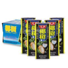 椰树 椰汁 245ml*24盒