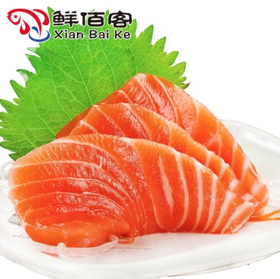 鲜佰客 智利新鲜冰鲜三文鱼中段 生鱼片刺身