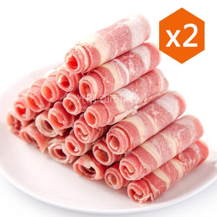 元圣 精制肥牛肉片 200g*2