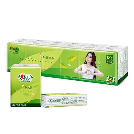 心相印手帕纸 茶语丝享系列4层8片*12包加厚纸巾 新老包装随机