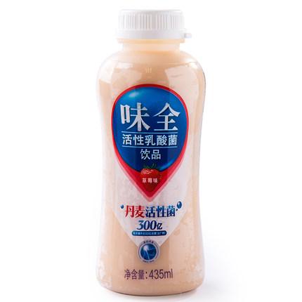 味全活性乳酸菌饮料(草莓)435ml 冷藏酸奶 食品饮料