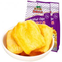 越南进口沙巴哇菠萝蜜干220g*2果蔬干蔬菜干脆片休闲零食品年货