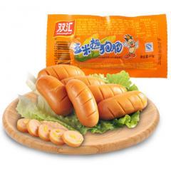 双汇火腿肠玉米热狗肠40g/支香肠零食品休闲小吃泡面拍档