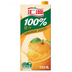 汇源100%橙汁1000ml/盒新鲜浓缩橙汁果汁饮品饮料
