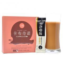 卡布奇诺速溶咖啡 香醇实惠10条装速溶咖啡