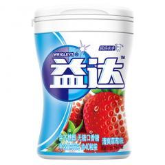 益达无糖口香糖约40粒草莓味56g木糖醇口气清新箭牌糖果零食