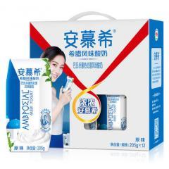 安慕希 205g*12盒 原味 常温酸奶 浓厚醇香美味