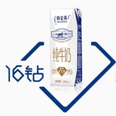 蒙牛特仑苏纯牛奶250ml