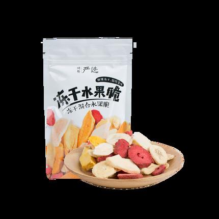 冻干混合水果脆 32克