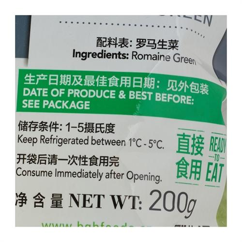 蔬氏罗马生菜200g